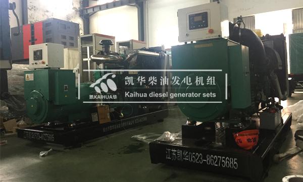 长春消防两台300KW发电机组成功出厂