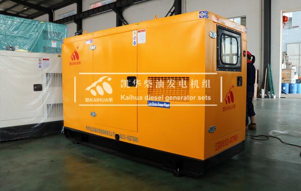 出口新加坡的100KW静音发电机组成功出厂 发货现场 第1张