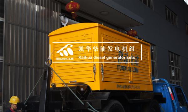 江西路政300KW移动发电机组成功出厂 发货现场 第1张