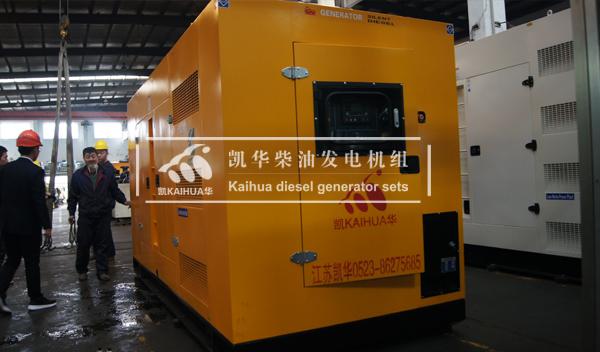 南昌养殖400KW静音发电机组成功出厂 发货现场 第2张