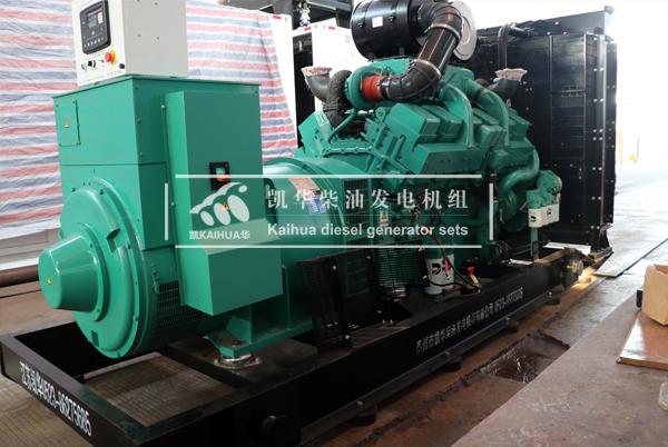 海南港口600KW康明斯发电机组成功出厂 发货现场 第2张