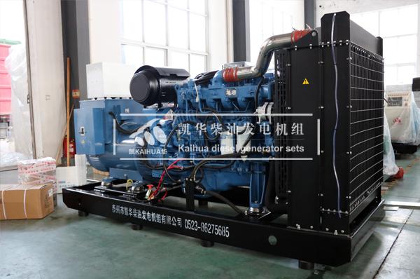 天津医疗300KW玉柴发电机组成功出厂 发货现场 第2张