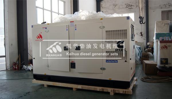 出口印尼的200KW静音发电机组成功出厂 发货现场 第1张