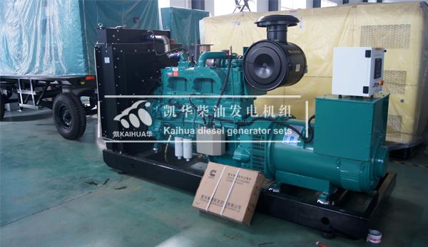 海南食品300KW康明斯发电机组成功出厂 发货现场 第1张