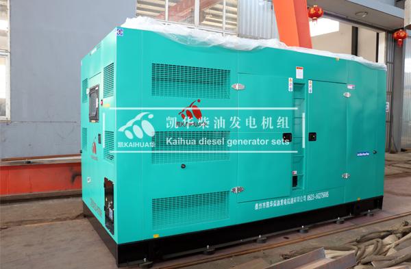 福建照明500KW静音发电机组成功出厂 发货现场 第2张