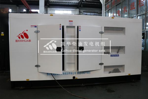 苏州绿化400KW静音发电机组成功出厂 发货现场 第2张