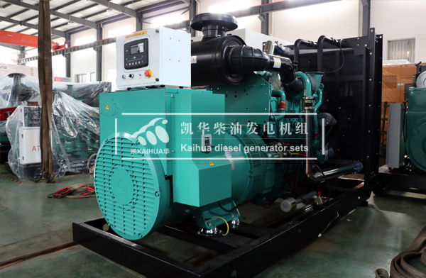 长沙生物500KW康明斯发电机组成功出厂