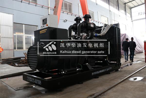 吉林木业500KW上柴发电机组成功出厂 发货现场 第2张