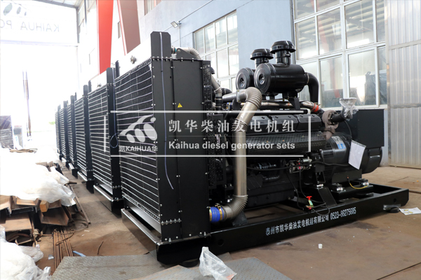 海南房产6台500KW上柴发电机组成功出厂 发货现场 第2张