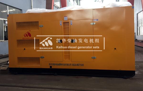 昆明电力500KW静音发电机组成功出厂 发货现场 第2张