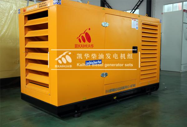 河北工程200KW防雨型发电机组成功出厂