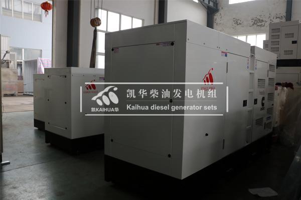 出口缅甸的三台静音发电机组成功出厂 发货现场 第2张
