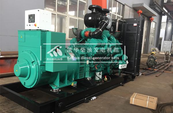 长沙通信600KW康明斯发电机组成功出厂
