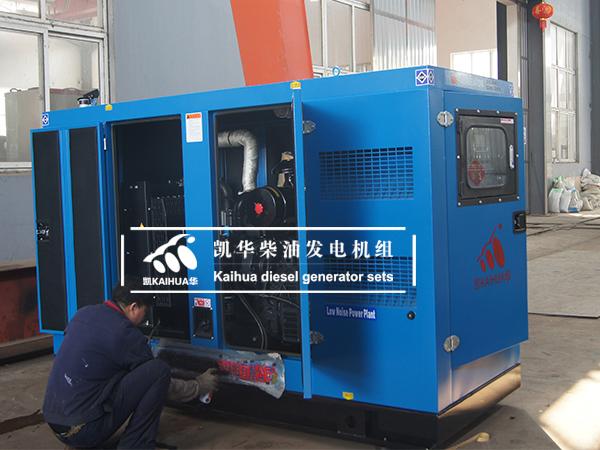 上海65KW静音柴油发电机组成功出厂 发货现场 第2张