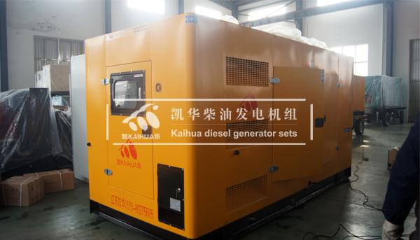 嘉兴消防400KW静音发电机组成功出厂 发货现场