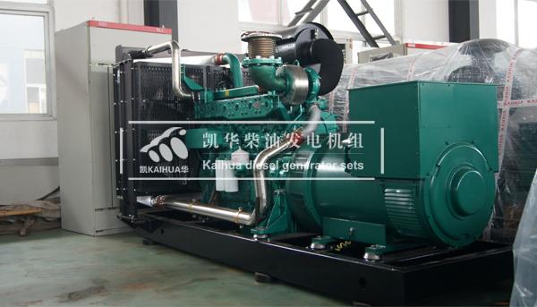 湖北公路500KW玉柴发电机组成功出厂 发货现场 第1张