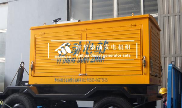江西路政300KW移动发电机组成功出厂 发货现场 第2张