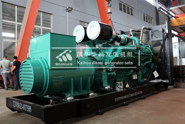 黑龙江石化1200KW康明斯发电机组成功出厂 发货现场 第2张