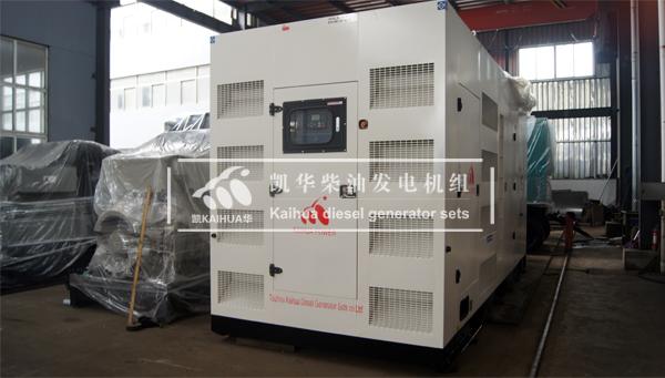 出口新加坡的600KW静音发电机组成功出厂 发货现场 第2张