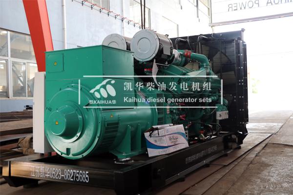 天津化工1000KW康明斯发电机组成功出厂 发货现场 第2张