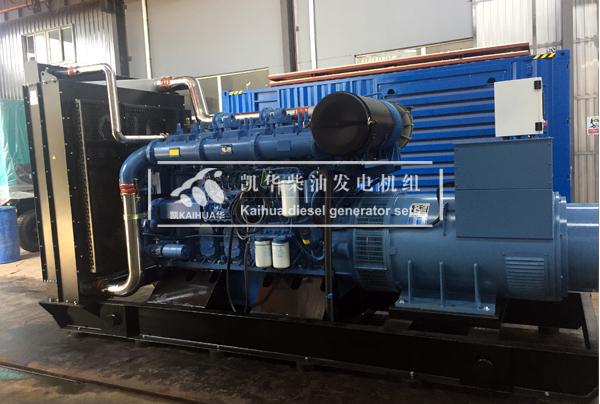 广西医院800KW玉柴发电机组成功出厂 发货现场 第2张