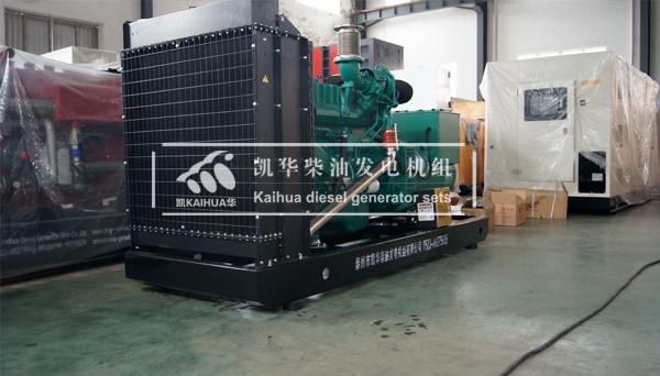 淮北房产300KW玉柴发电机组成功出厂 发货现场 第2张