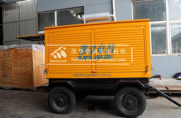 徐州工程200KW移动式发电机组成功出厂 发货现场 第2张