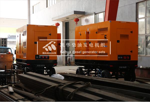 沈阳排水两台300KW康明斯发电机组成功出厂 发货现场 第2张