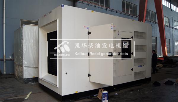 浙江船厂600KW船用康明斯发电机组成功出厂 发货现场 第2张