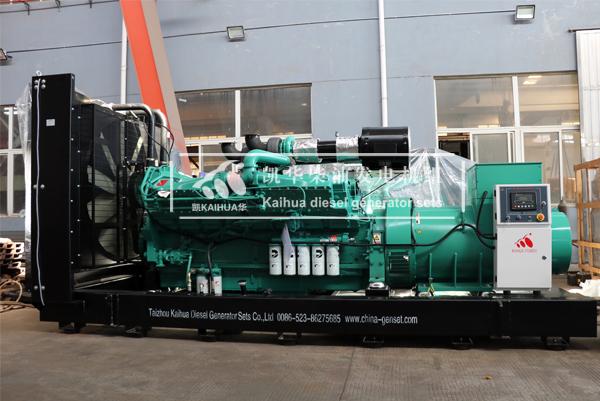 厦门电厂1000KW康明斯发电机组成功出厂 发货现场 第2张