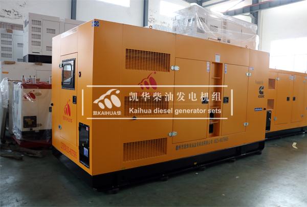 四川石化300KW静音发电机组成功出厂 发货现场 第1张