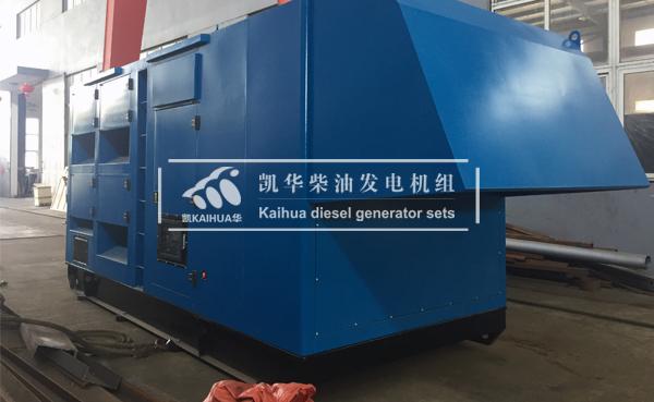 江苏石油500KW燃气发电机组成功出厂