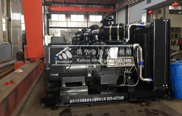 河北通信6台500KW道依茨发电机组成功出厂