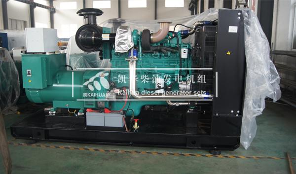杭州建设400KW康明斯发电机组成功出厂 发货现场 第2张