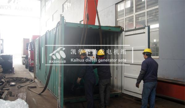 出口安哥拉的500KW康明斯发电机组成功出厂 发货现场 第2张