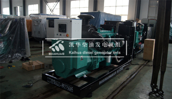 湖南电力两台玉柴发电机组成功出厂 发货现场 第2张