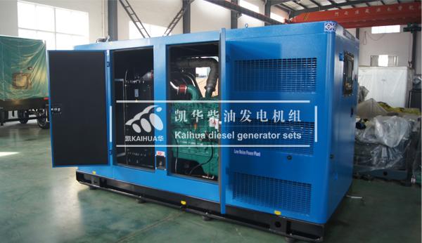 淮北房产300KW静音发电机组成功出厂 发货现场 第1张