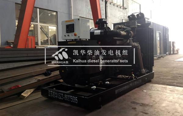 苏州能源300KW上柴柴油发电机组成功出厂 发货现场 第2张