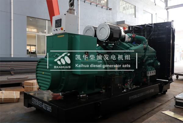 浙江展馆1000KW康明斯发电机组成功出厂 发货现场 第2张