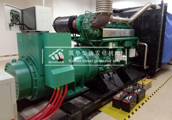 宁波外企800KW玉柴柴油发电机组成功交付 国内案例 第1张