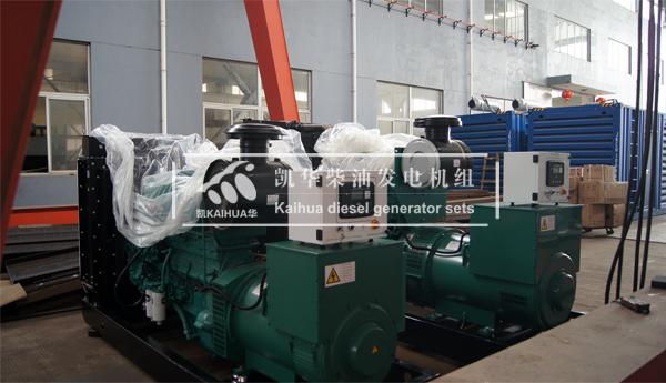 贵州电力两台康明斯发电机组成功出厂 发货现场 第1张