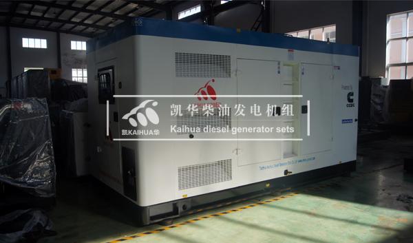 淮安建设1台400KW上柴ATS静音机组成功出厂 发货现场 第1张