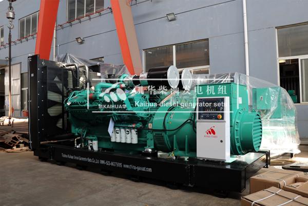 厦门电厂1000KW康明斯发电机组成功出厂 发货现场 第1张