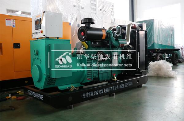 温州工程300KW康明斯发电机组成功出厂 发货现场 第1张