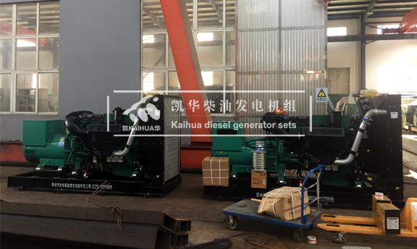 山东数据中心两台400KW沃尔沃发电机组成功出厂 发货现场 第2张