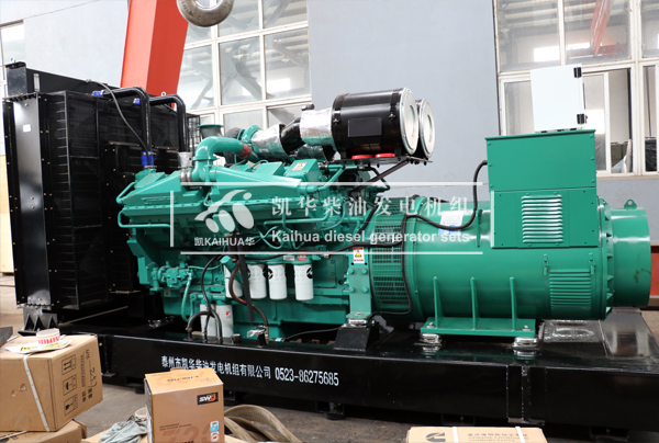 浙江展馆1000KW康明斯发电机组成功出厂 发货现场 第1张
