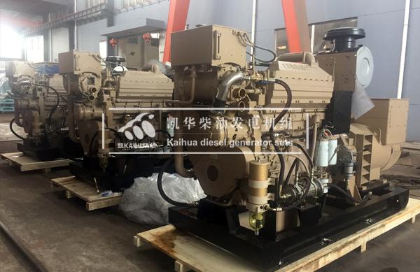 出口柬埔寨的三台400KW船用发电机组成功出厂 发货现场 第2张