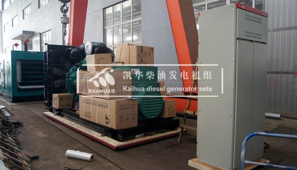 出口安哥拉的720KW康明斯发电机组成功出厂 发货现场 第1张