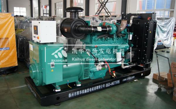 成都房产300KW康明斯发电机组成功出厂 发货现场 第1张