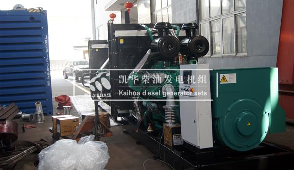 广西矿建两台800KW发电机组成功出厂 发货现场 第1张
